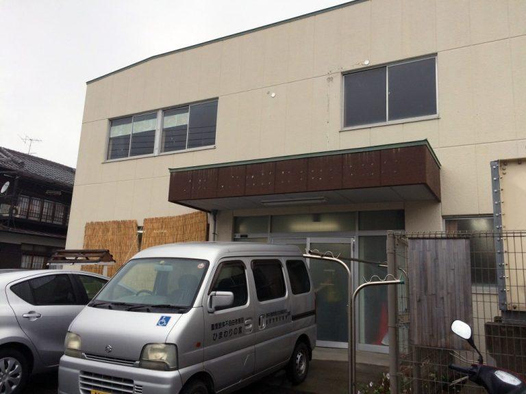 昭島ひまわりの家