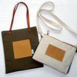 大空の家 bags-150x150