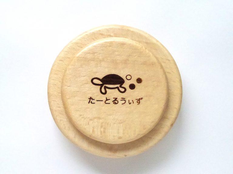 日本製の安全な たーとるうぃずハンドスピナー