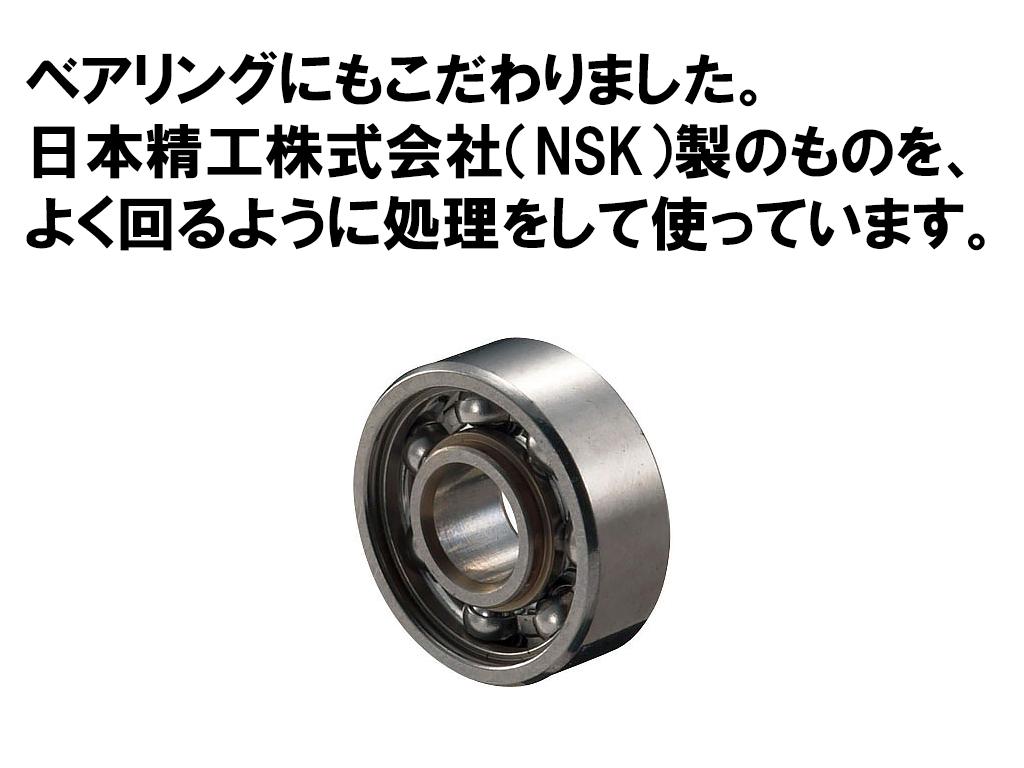 ハンドスピナーの危険性や問題を改善・安全な日本製のもちごま bearing