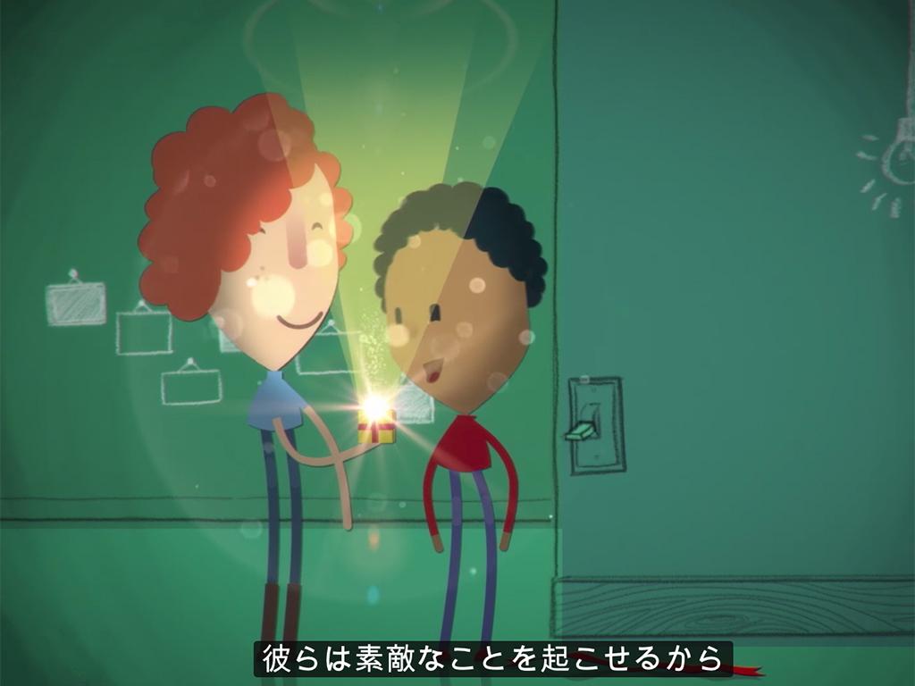 多くの子どもに見てほしい発達障害のアニメ動画。見方が違うだけ m1-2