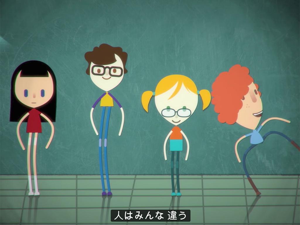 多くの子どもに見てほしい発達障害のアニメ動画。見方が違うだけ