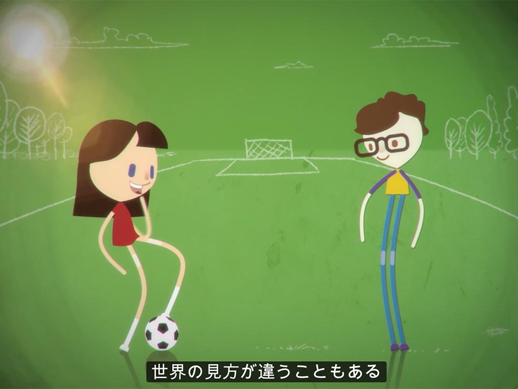 多くの子に見てほしい発達障害の子のアニメ動画。見方が違うだけ m14