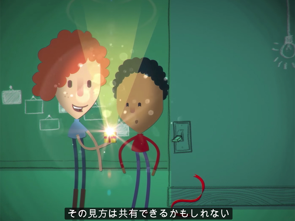 多くの子どもに見てほしい発達障害のアニメ動画。見方が違うだけ m2-2