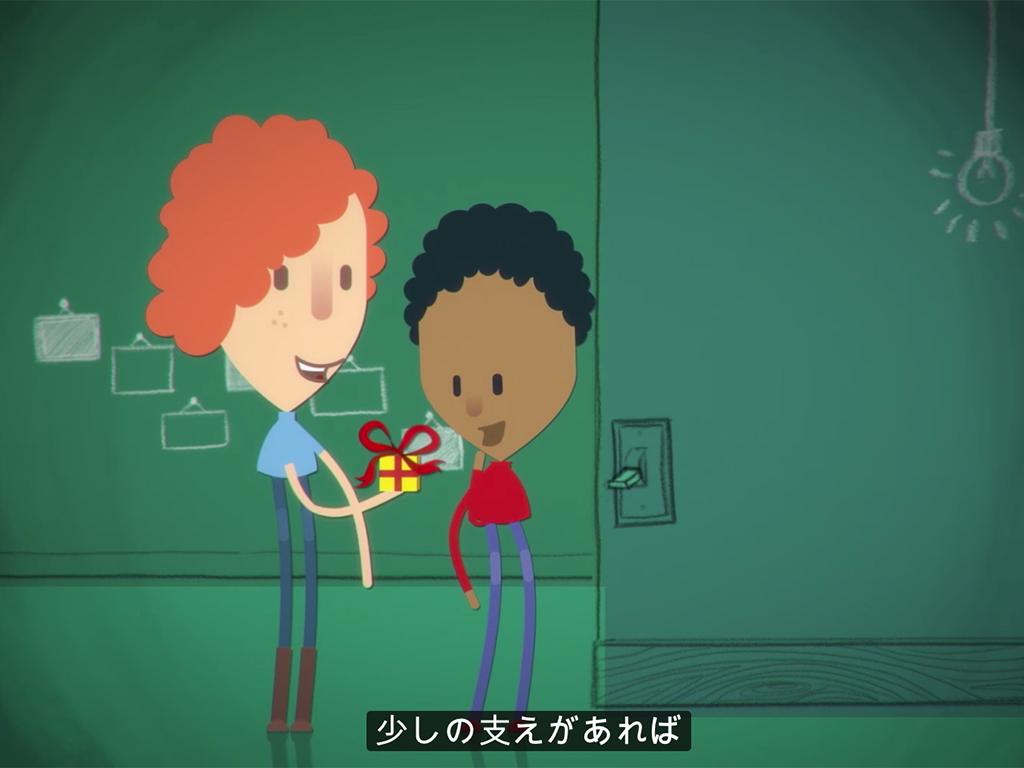 多くの子どもに見てほしい発達障害のアニメ動画。見方が違うだけ m3-2