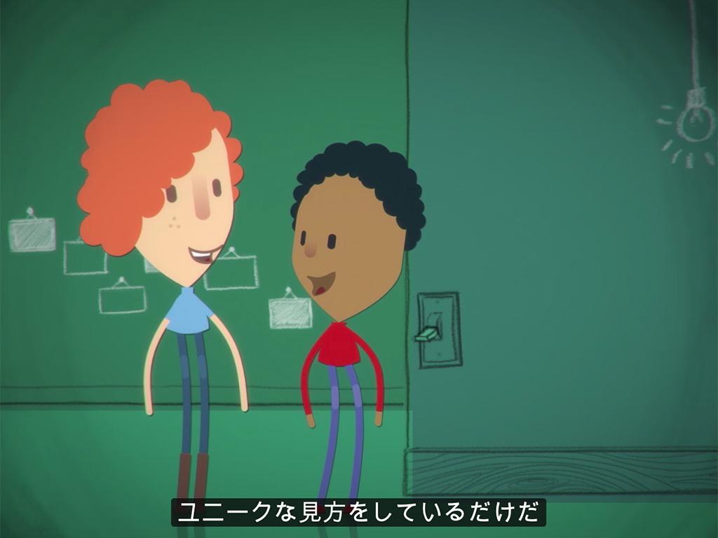 多くの子どもに見てほしい発達障害のアニメ動画。見方が違うだけ m4-2