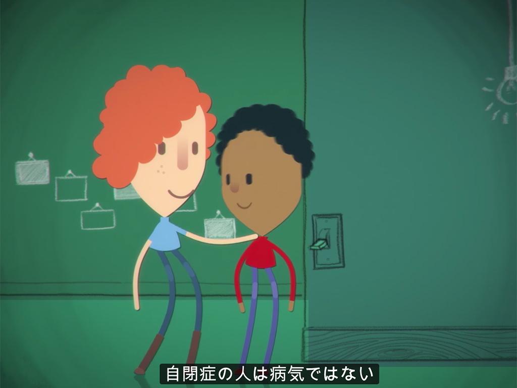 多くの子どもに見てほしい発達障害のアニメ動画。見方が違うだけ m5