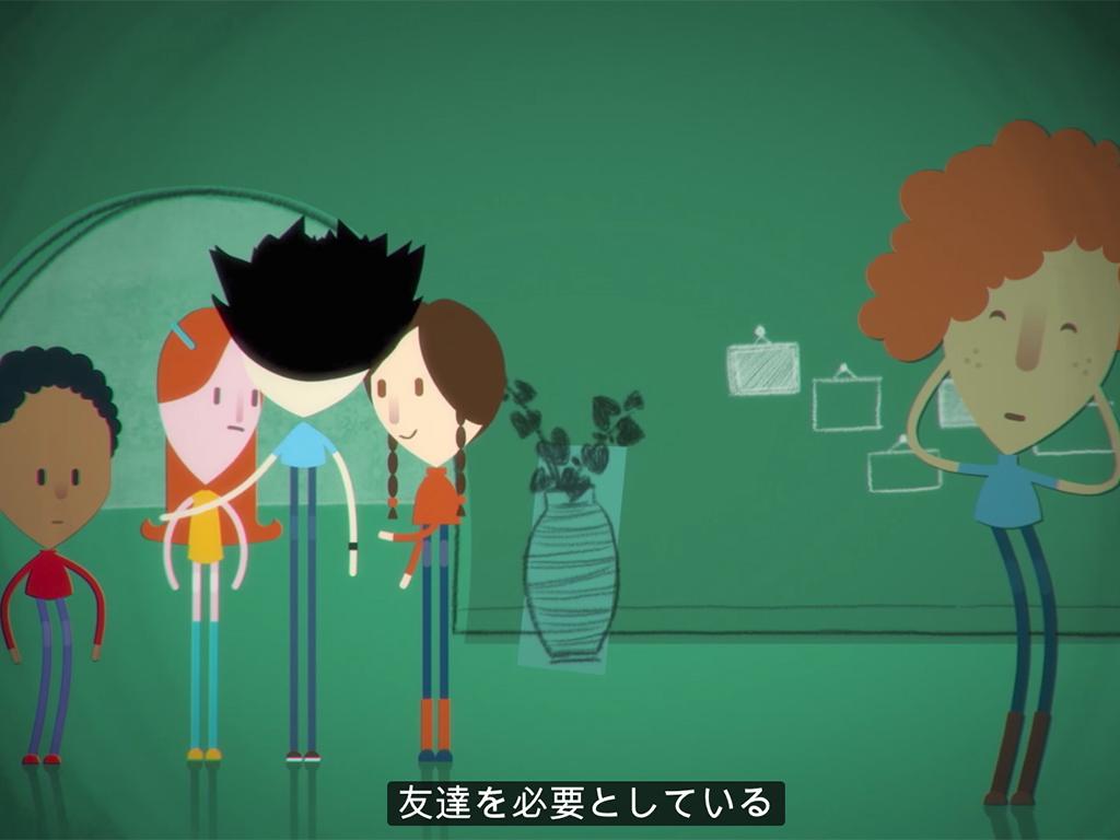 多くの子に見てほしい発達障害の子のアニメ動画。見方が違うだけ m8