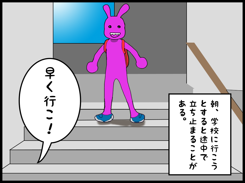 4コマ漫画 うちのねっちさん 53