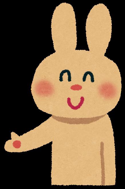school_tokubetsushien_casual
