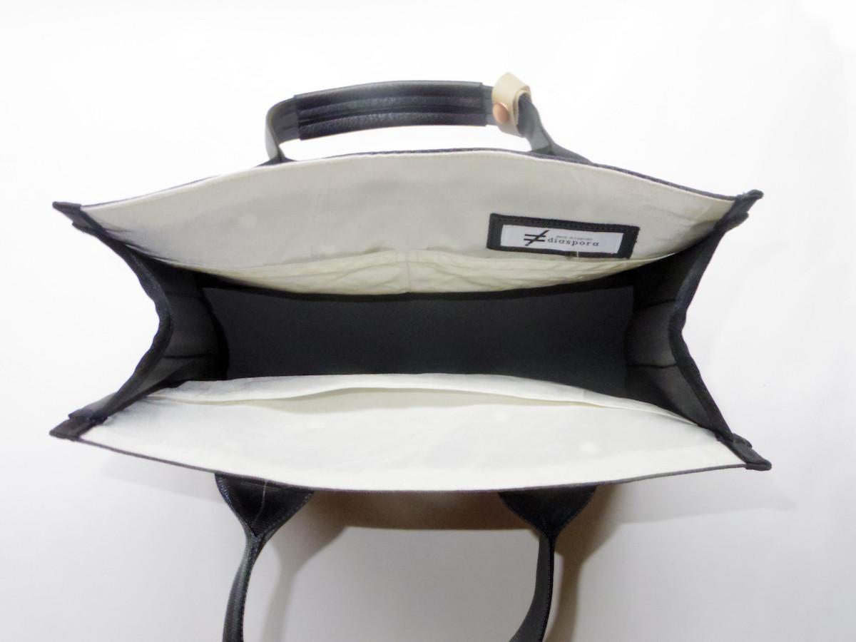 アップサイクルシートベルトバッグ・ディアスポラ IMGP8149