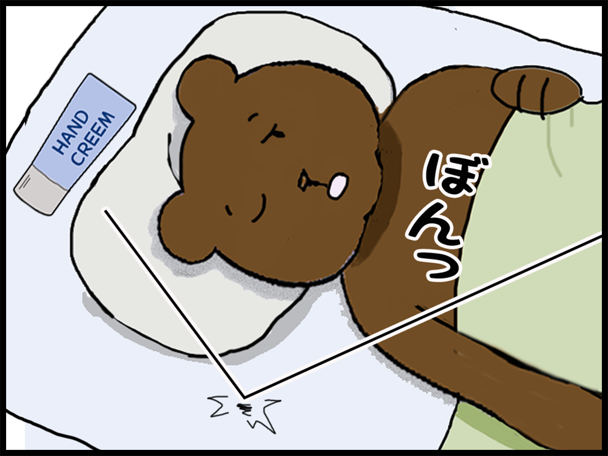 4コマ漫画 うちのねっちさん 123 1c0c2ac79565da1b294e693cf9568b3f
