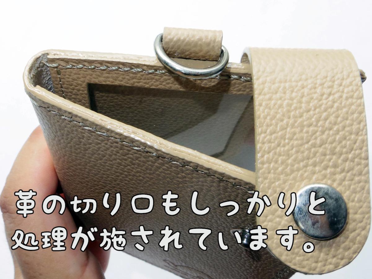 本革の療育手帳/障がい者手帳カバー・I'llbe(あいびー) shori
